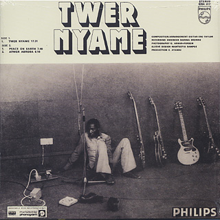 Ebo Taylor / Twer Nyame back