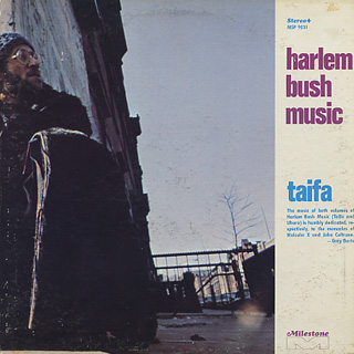 Gary Bartz NTU Troop / Harlem Bush Music - Taifa front