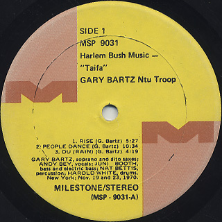 Gary Bartz NTU Troop / Harlem Bush Music - Taifa label