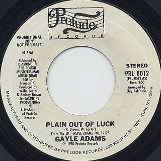 Gayle Adams / Plain Out Of Luck back