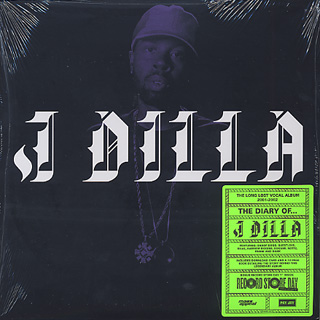 J Dilla / The Diary front