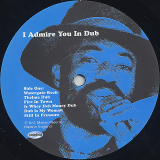 King Tubby Meets Larry Marshall / I Admire You In Dub label