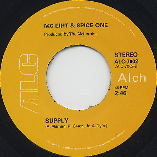 MC Eiht & Spice One / Any Means c/w Supply label