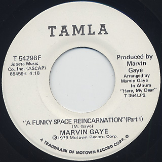 Marvin Gaye / A Funky Space Reincarnation (45)
