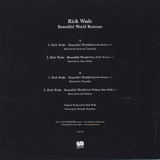 Rick Wade / Beautiful World Remixes back
