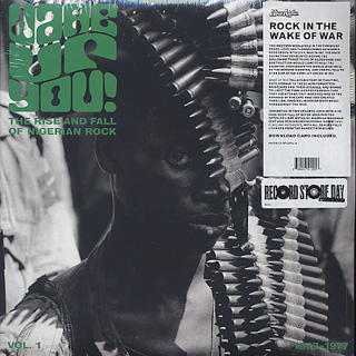 V.A / Wake Up You Vol.1 - The Rise & Fall Of Nigerian Rock Music 1972-1977