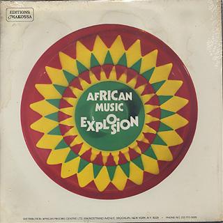 Lafayette Afro Rock Band / Voodounon back