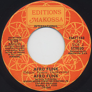 Afro Funk / Try And Try c/w Afro Funk back