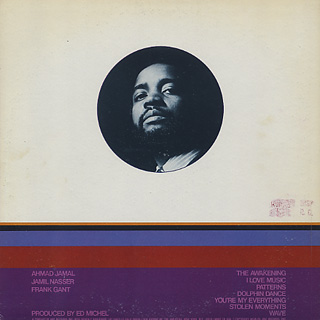 Ahmad Jamal Trio / The Awakening back