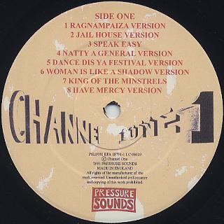 Channel One / Maxfield Avenue Breakdown label
