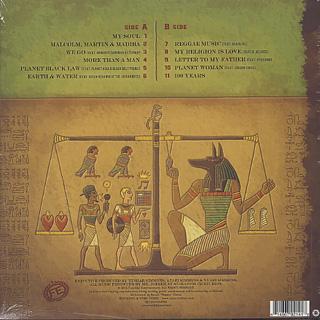 Cymarshall Law & Mr. Joeker / Hip Hop In The Soul 3 back