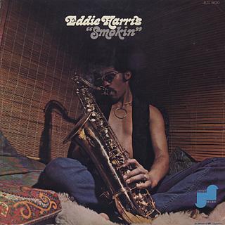 Eddie Harris / Smokin