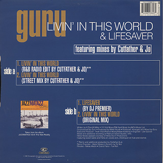 Guru / Livin' In This World back