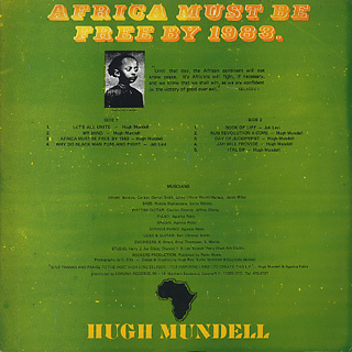 Hugh Mundell / Africa Must Be Free By 1983. back