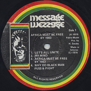 Hugh Mundell / Africa Must Be Free By 1983. label