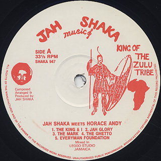 Jah Shaka Meets Horace Andy / S.T. label