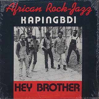 Kapingbdi / Hey Brother