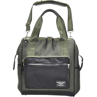 MSPC x Wonderful Noise Record Bag / Khaki