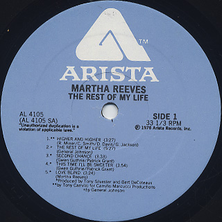 Martha Reeves / The Rest Of My Life label