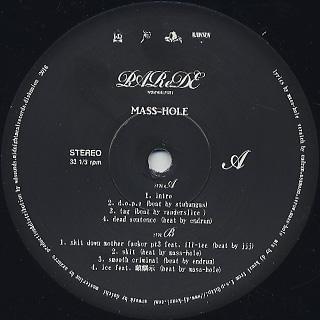 Mass-Hole / PAReDE (2LP) label