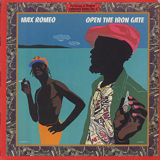 Max Romeo / Open The Iron Gate front