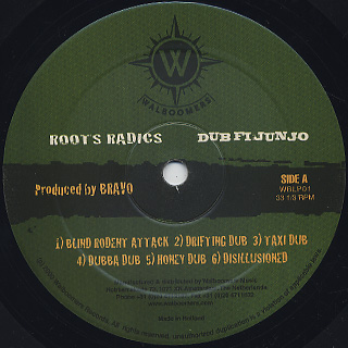 Roots Radics / Dub Fi Junjo label