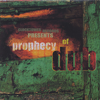 Roots Radics / Prophecy Of Dub front