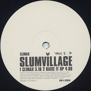 Slum Village / Climax label