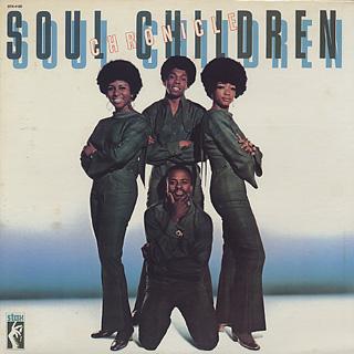 Soul Children / Chronicle