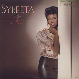 Syreeta / The Spell