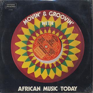 Lafayette Afro Rock Band / Voodounon