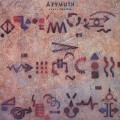 Azymuth / Crazy Rhythm-1