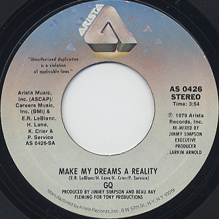 GQ / Make My Dreams A Reality c/w I Do Love You front