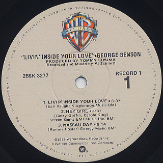George Benson / Livin' Inside Your Love label