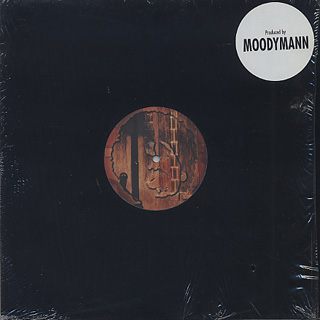 Moodymann / Don't You Want My Love