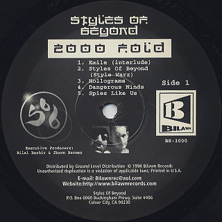 Styles Of Beyond / 2000 Fold label