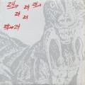 Dinosaur L / 24→24 Music