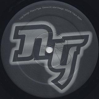 Blaze & Palmer Brown / Jump 4 Luv label
