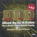 DJ K-Katsu / Digital Disco Dept #02