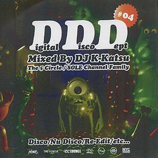DJ K-Katsu / Digital Disco Dept #04