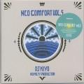 DJ Kiyo / Neo Comfort vol.5 - good morning sunshine --1