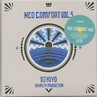 DJ Kiyo / Neo Comfort vol.5 - good morning sunshine -