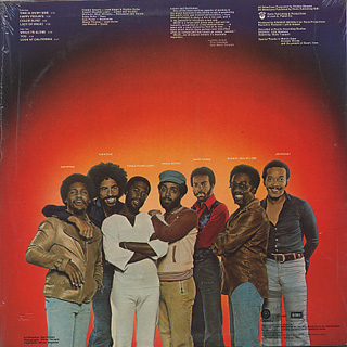 Maze featuring Frankie Beverly / S.T. back