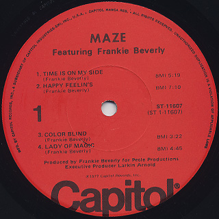 Maze featuring Frankie Beverly / S.T. label