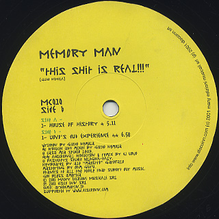 Memory Man / This Shit Is Real label