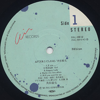 Toshiki Kadomatsu / After 5 Clash label