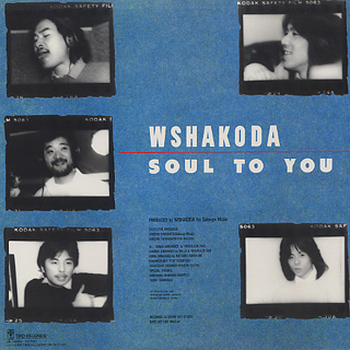 Wshakoda / Soul To You back