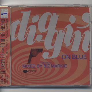 Biz Markie / Diggin' On Blue (CD)