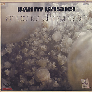 Danny Breaks / Another Dimension front