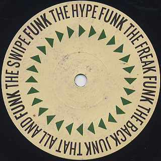 Emapea / Strictly Wax c/w What The Funk back